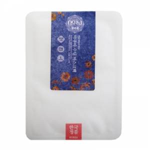 Collagen - Elastic Filling Mask 25g